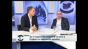 Николай Стойнев: Цел на общината е изтласкване на паркирането от идеалния център към периферията на София