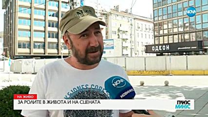 Стефан Вълдобрев с филмова премиера и лятно турне