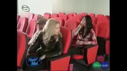 Music Idol 2 Участниците След Партито