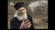 Отец Атанас от Родопите. Благодарим Ти, Боже, за този пастир и молим Те, укрепи ни и дай ни пастири!