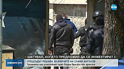 Прокуратурата поиска постоянен арест за задържаните за нападението над Слави Ангелов