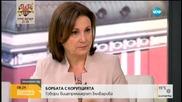 Бъчварова: В някои дни 400-500 мигранти искат да влязат у нас