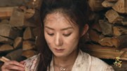 Princess Agents E01