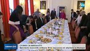 30 години от закуската на Митеран с български интелектуалци