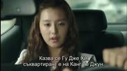 Бг субс! To the Beautiful You / Готов(а) на всичко за теб (2012) Епизод 7 Част 1/3