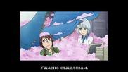 Yozakura Quartet Епизод 12 bg sub Final
