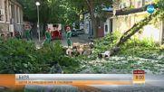 Какви са щетите след мощната буря в Пловдив?