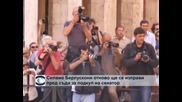 Силвио Берлускони отново ще се изправи пред съда за подкуп на сенатор