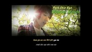 You re Beautiful (ost) - Without Words (park Shin Hye) w Si