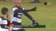 Локомотив Пловдив - Берое на 12 март, петък от 19.15 ч. по DIEMA SPORT