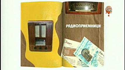 Новините от Пловдив 22.01.2020