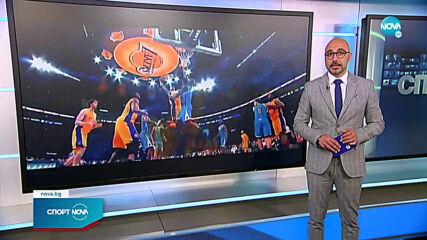 Спортни новини (16.05.2021 - обедна емисия)