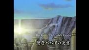 Naruto - Open Your Eyes