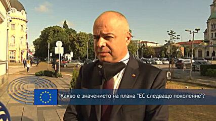 """Европейски хроники"" - 28.06.2020"