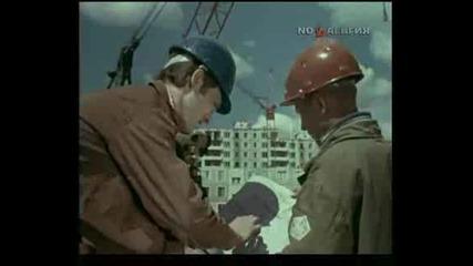 Социалистическо панелно строителство