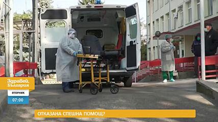 """В """"Здравей, България"""" на 4 май очаквайте"""