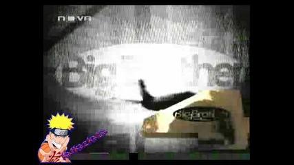 Big Brother 4 - Иванина И Денис Се Натискат