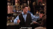 Friends, Season 2, Episode 14 Bg Subs