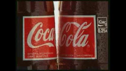Coca - Cola - Za Teb!