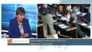 Анна Александрова: Членовете на Комисията за злоупотреби не бяха уведомени за заседанието