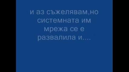 Vbox7.com И Vbox7.bg Щте Са Затворени 2 Ме