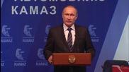 Russia: Putin visits Kamaz factory on company's 40th anniversary