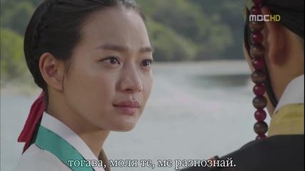 Arang and The Magistrate / Аранг и Магистратът (2012) - Е20 част 2/4