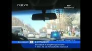 България е осъдена да плати 1 милион лева