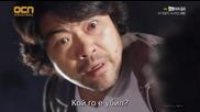 Бг субс! Vampire Prosecutor / Вампирът прокурор (2011) Епизод 2 Част 2/3