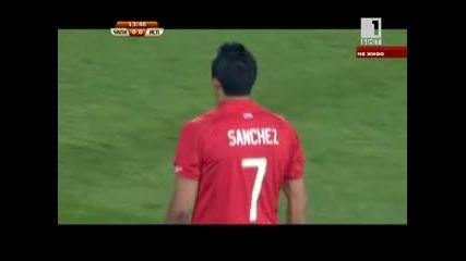 Чили - Испания 25.06.2010 първо полувреме част 2