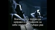 Gavin Degraw - I Dont Want To Be [превод]