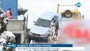Кола падна върху будка за вестници (СНИМКИ)