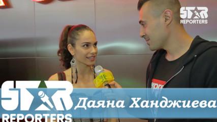 Даяна Ханджиева - тайни от Скъпи Наследници!