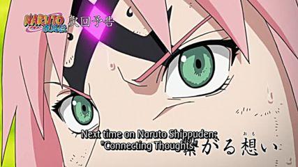 Naruto Shippuuden - 470 [ Бг Субс ] Високо качество