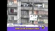 Какво Може Да Се Краде В България Според Ромите - Господари На Ефира