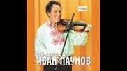 Ivan Paunov - Dimo Terfenliata