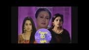 Името на любовта / Pyara ka nam епизод 58