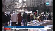 Акция срещу войната в Украйна се провежда в София