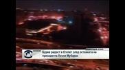 Бурна радост в Египет след оставката на президента Хосни Мубарак