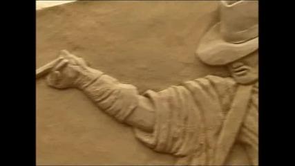 Пясъчна скулптура за краля на попа