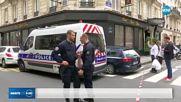 ДРАМА СЪС ЗАЛОЖНИЦИ В ПАРИЖ: Мъж държи в плен двама души