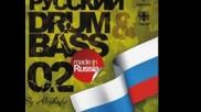Russian D&b - Dk Foyer - Dendy