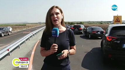 Борисов инспектира готовия обходен път за Поморие