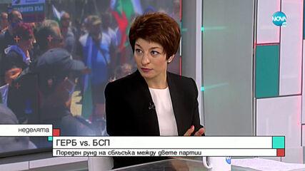 Десислава Атанасова: Моралът често се използва за алиби на чужди идеологии