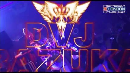 Нощен клуб в Лондон ( S.e.x. Electro Party ) D.v.j. Bazuka