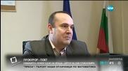 Окръжен прокурор издаде втората си стихосбирка