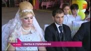 новини тв7 сватбата на века в столипиново