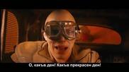Лудия Макс - представяне в BOX Office с Борис Кашев / Поп Топ