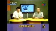 Господари На Ефира.04.07.2007