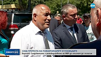 Борисов: Добре е, че икономиката тегли напред